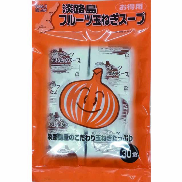 人気商品【淡路島フルーツ玉ねぎ】のご紹介♥
