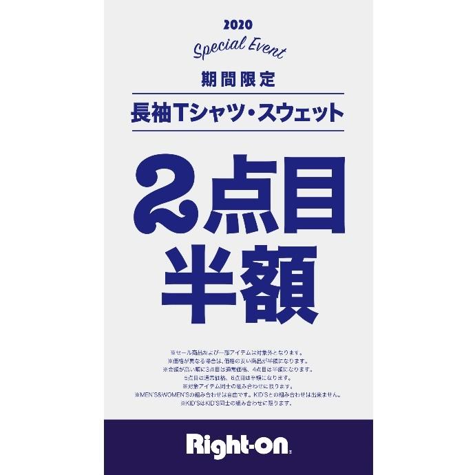 長袖Tシャツ・スウェット2点半額!!