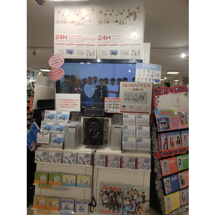 SEVENTEEN JAPAN 2ND MINI ALBUM 「24H」全4形態で販売中!