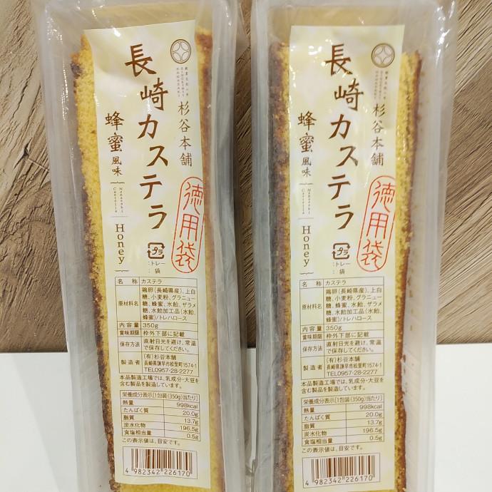 新商品「長崎かすてら」入荷致しました!