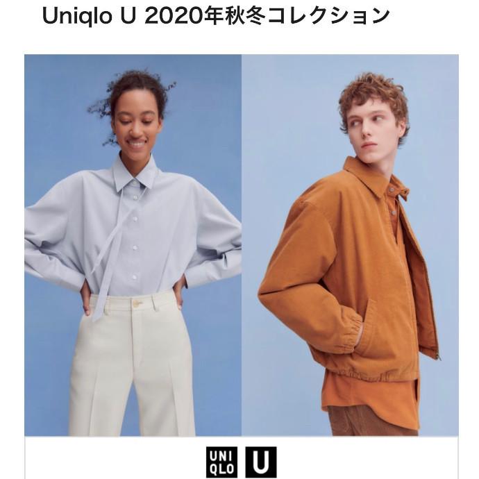 <<待望のUNIQLO U 2020年秋冬コレクション♪>>