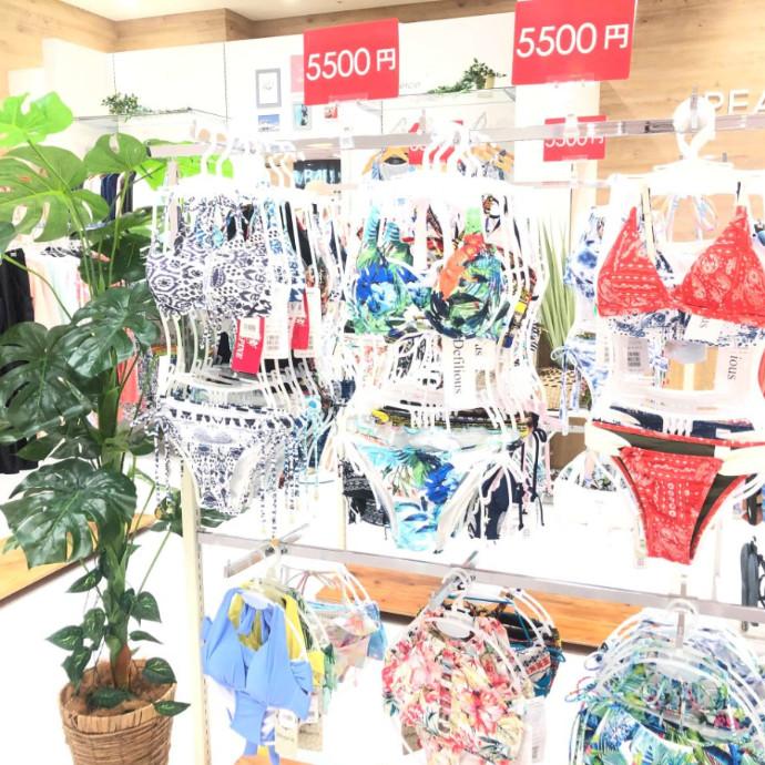 【閉店セール】ビキニ¥5,000均一ラック