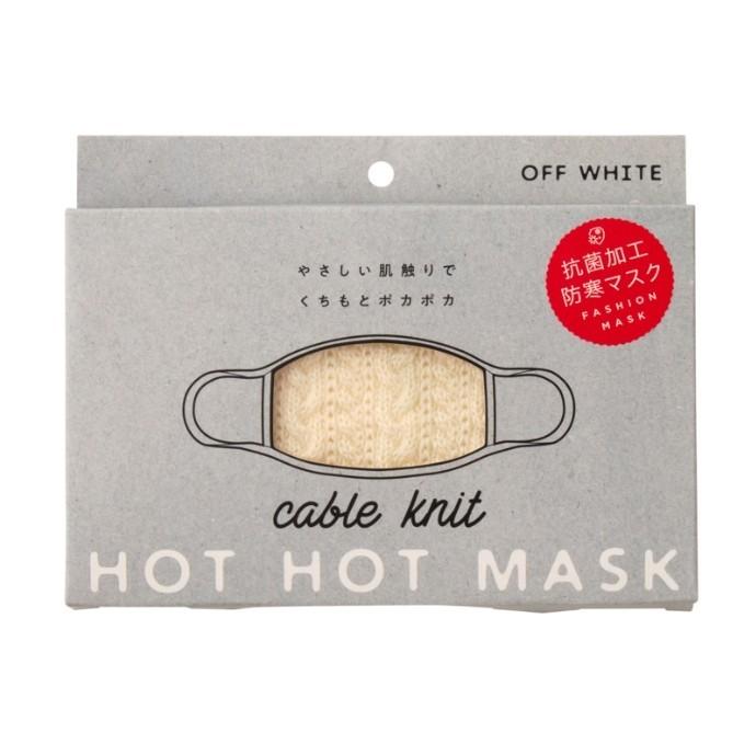 冬用マスク HOTHOTマスク のご紹介!