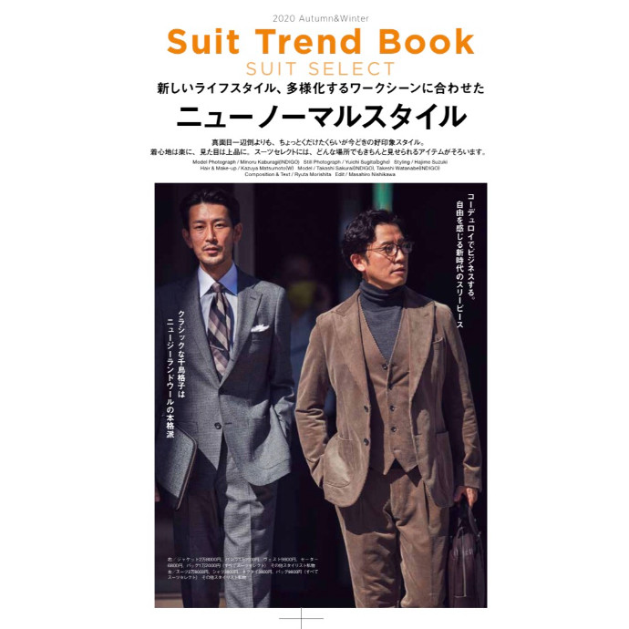 MEN'S CLUB×SUIT SELECT