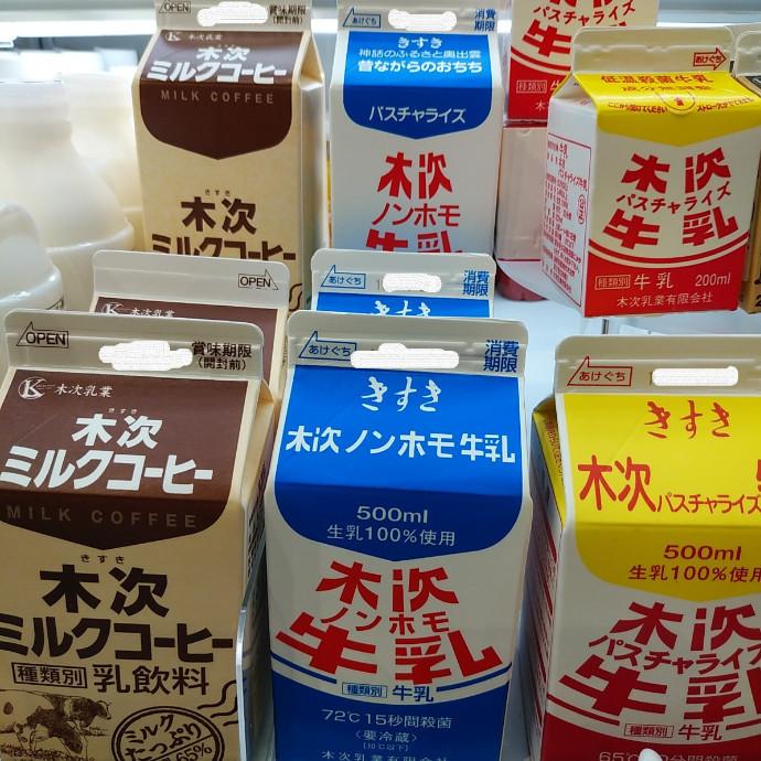 「木次乳業の商品」10月入荷予定日のお知らせ
