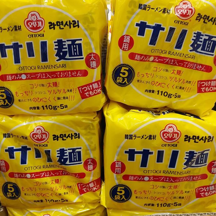 「サリ麺」好評販売中!