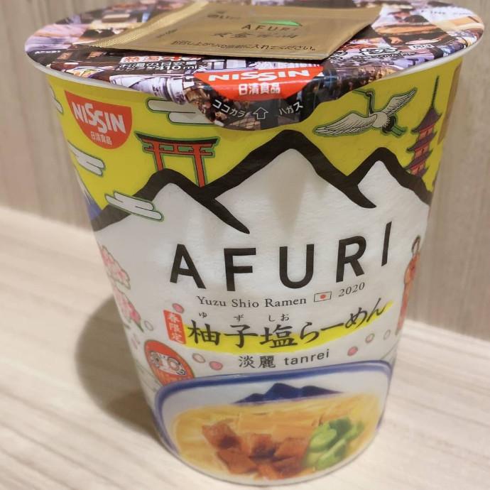 日清 AFURI 柚子塩らーめん 淡麗