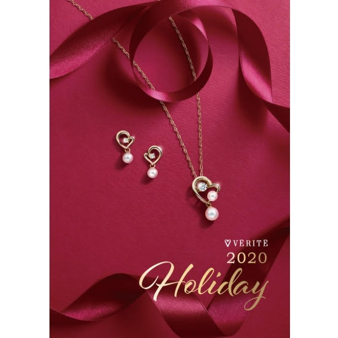2020 HOLIDAY COLLECTION!!!