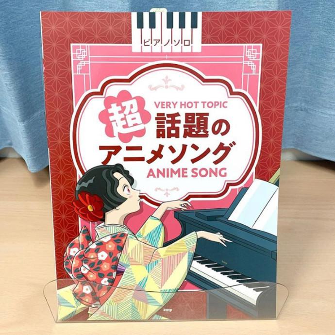 おすすめピアノ楽譜🍡