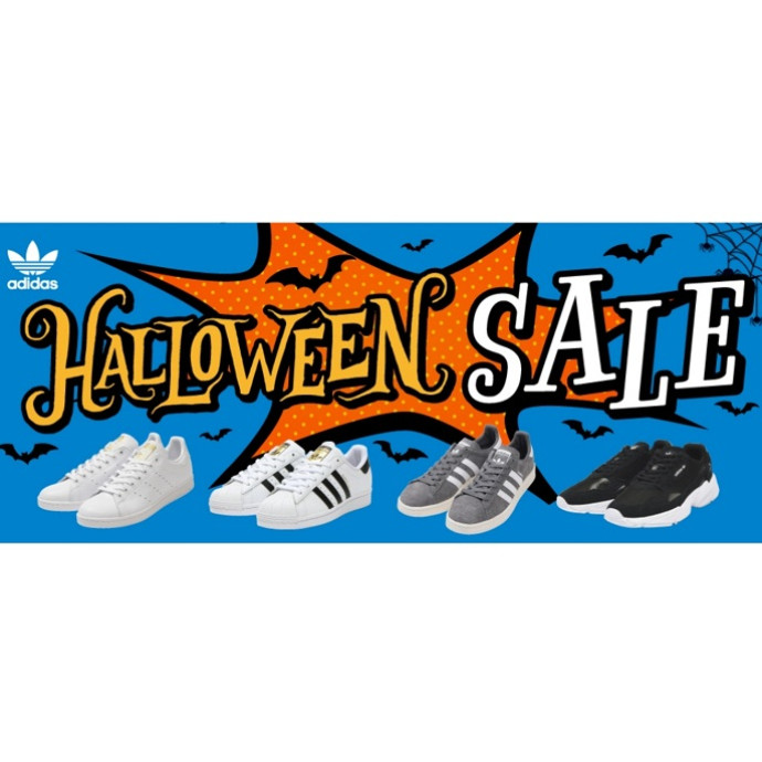 【HALLOWEEN SALE : adidas 定番アイテム30%オフ】