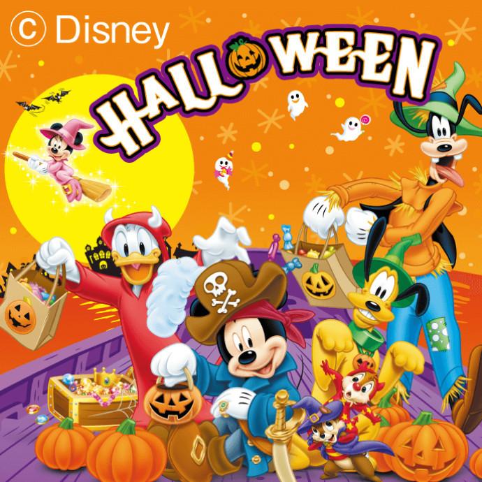 タイトル:ディズニー英語システム Halloween抽選会イベント