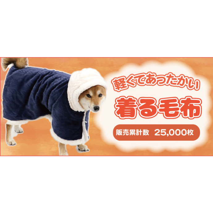 *大人気!どこでもあったか着る毛布*