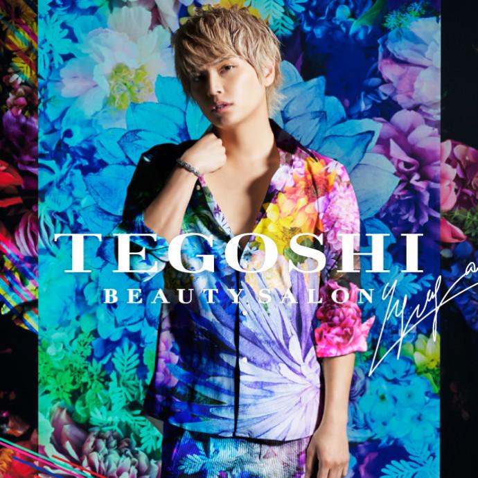 TEGOSHI BEAUTY SALON*10/22(木)NEW OPEN