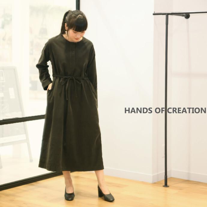 再入荷Hands of creation/ハンズオブクリエイション/シャツコール2WAYコクーンワンピース【1040119】