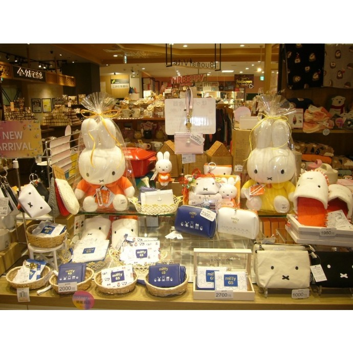 miffy65thグッズ