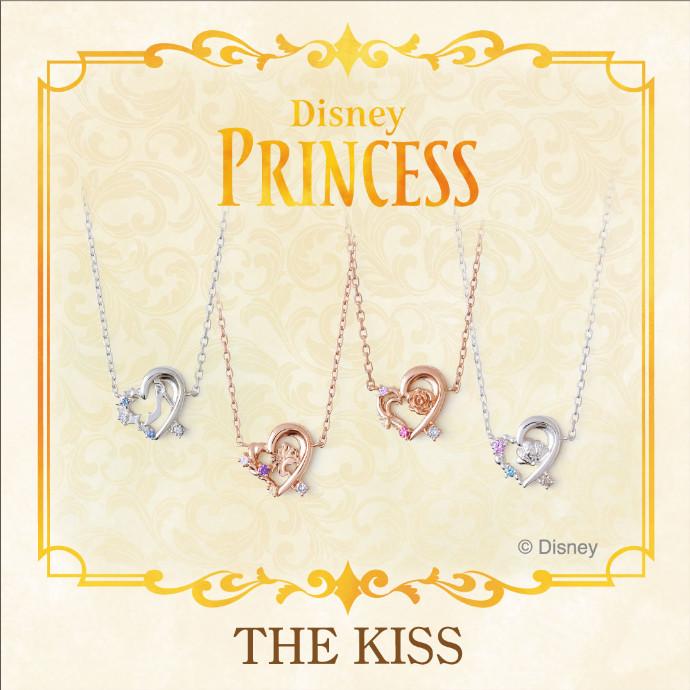 10/24(土)発売《THE KISSディズニープリンセスコレクション》新作レディースネックレス