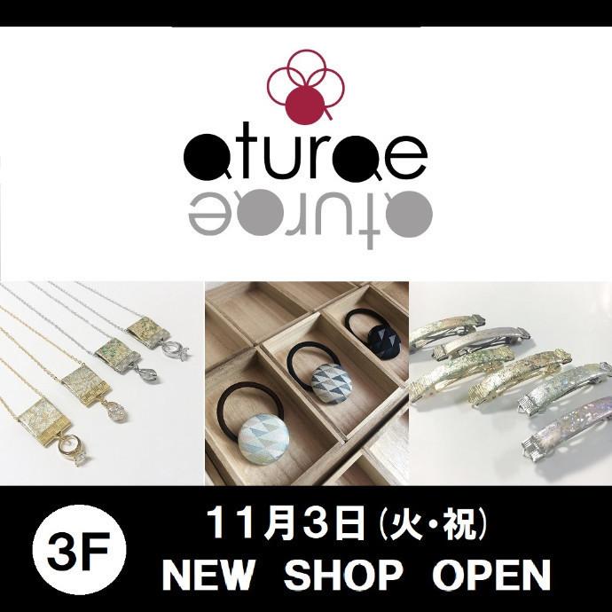 aturae  NEW SHOP OPEN !!