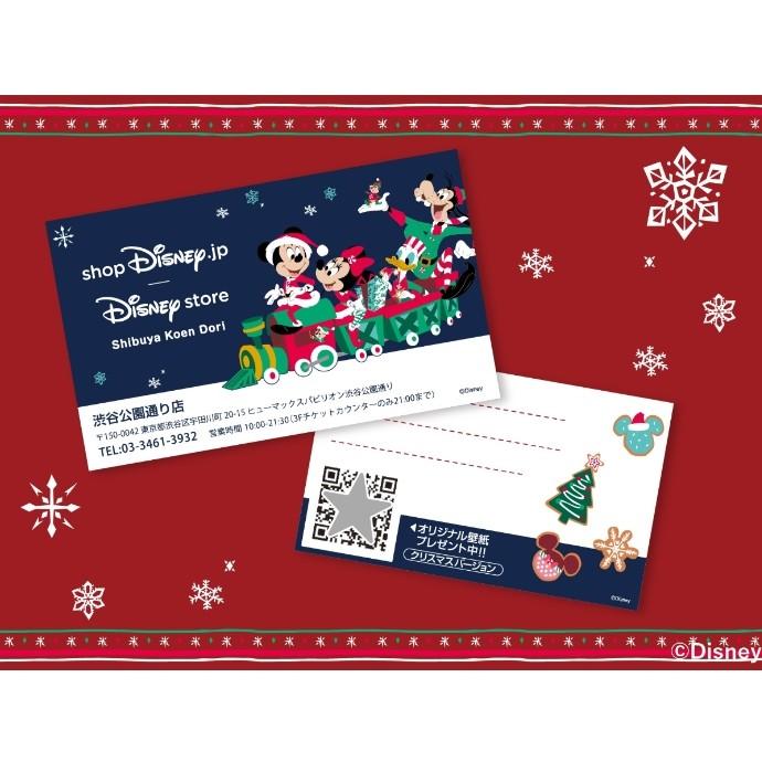 期間限定!ショップカードが「クリスマス」デザインになります!