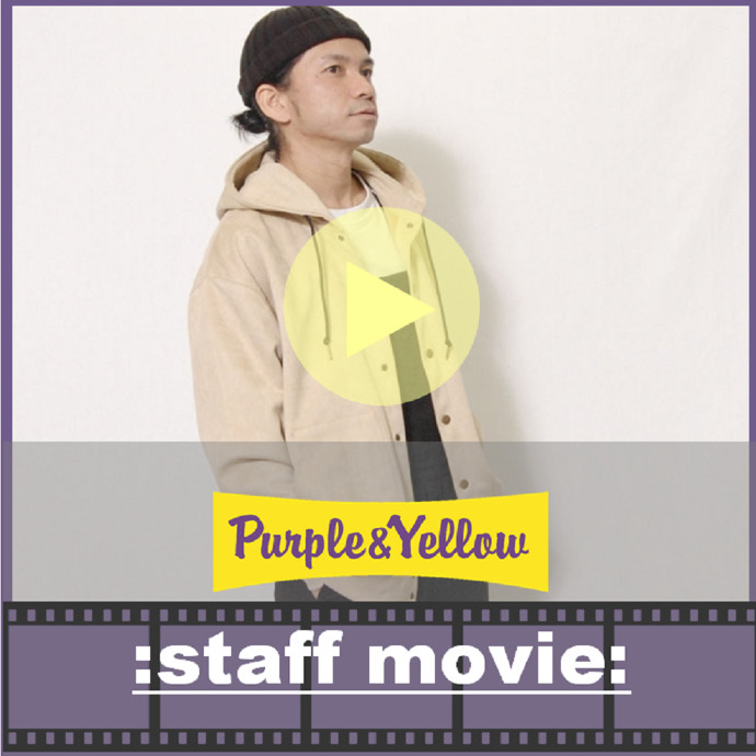 【動画】P&Y人気のスエードタッチパーカ!