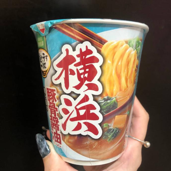 飲み干す一杯 横浜 豚骨醤油