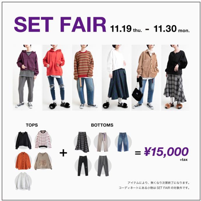 ★SET FAIR★