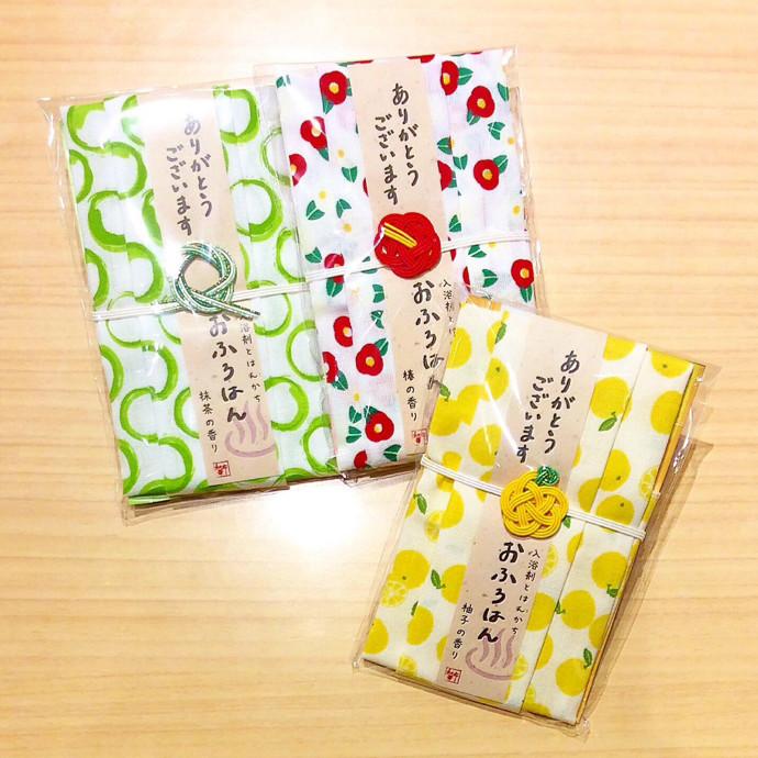 【新商品】入浴剤&ハンカチセット