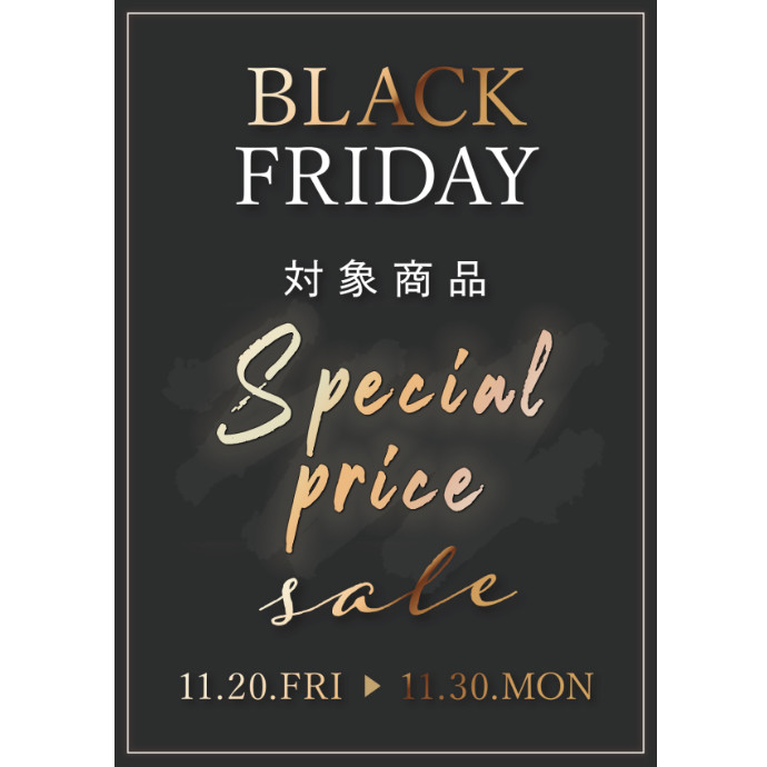 ◇BLACK FRIDAY  SPECIAL SALE◇