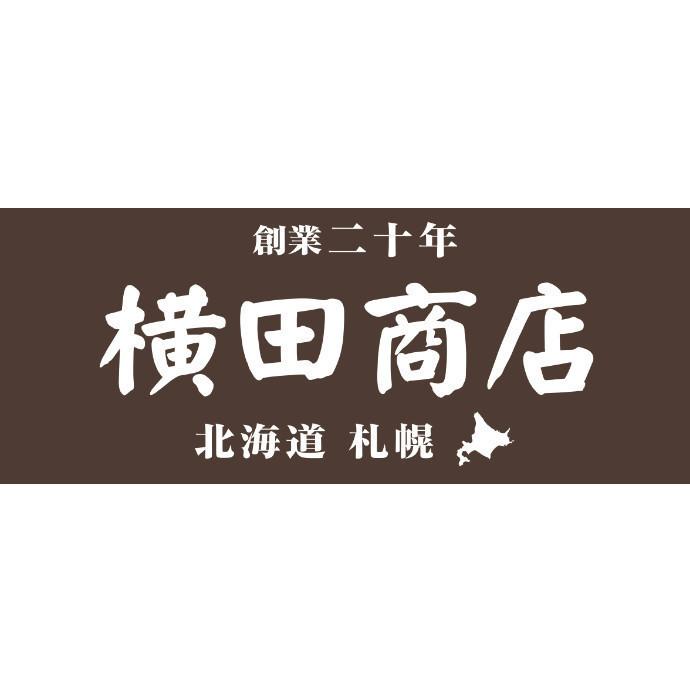 横田商店 11月21日(土)~11月29日(日) *期間限定SHOP