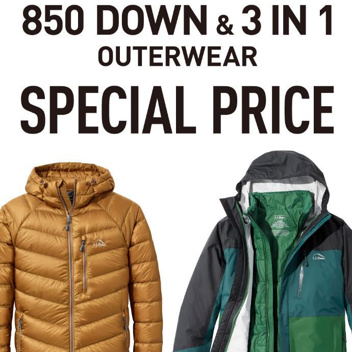 850ダウン&3in1ジャケット SPECIAL PRICE