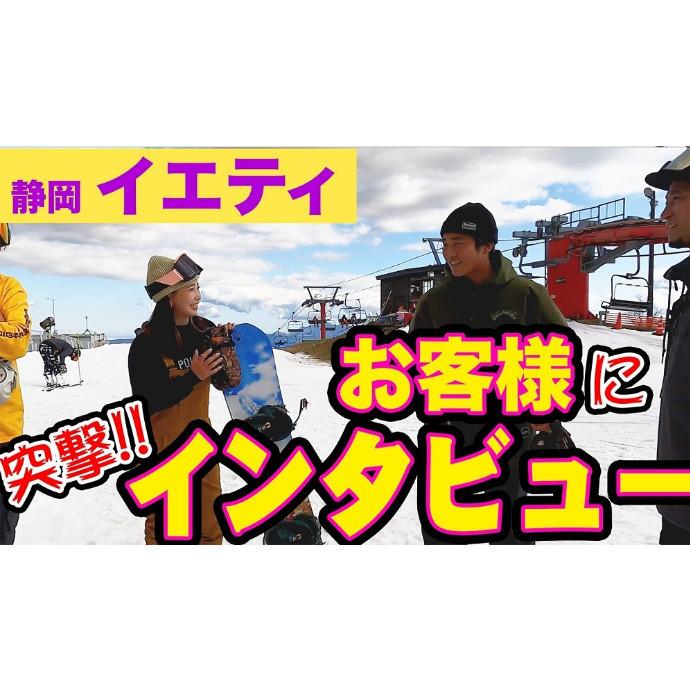 ムラスポ横浜ビブレ店YouTubeチャンネル更新