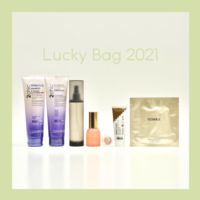 【Cosme Kitchen Lucky Bag 2021】販売スケジュールについて🌷