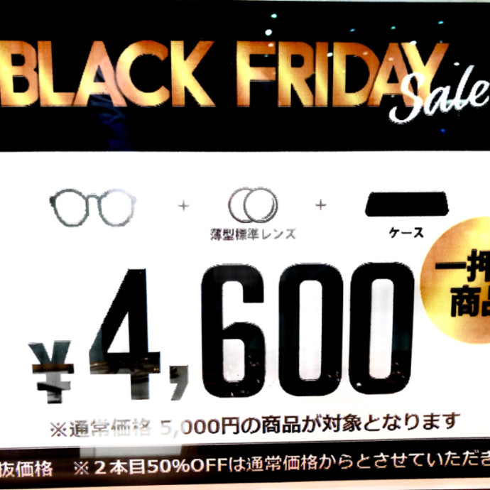T.G.C.gallery ⭐️BLACK FRIDAY⭐️