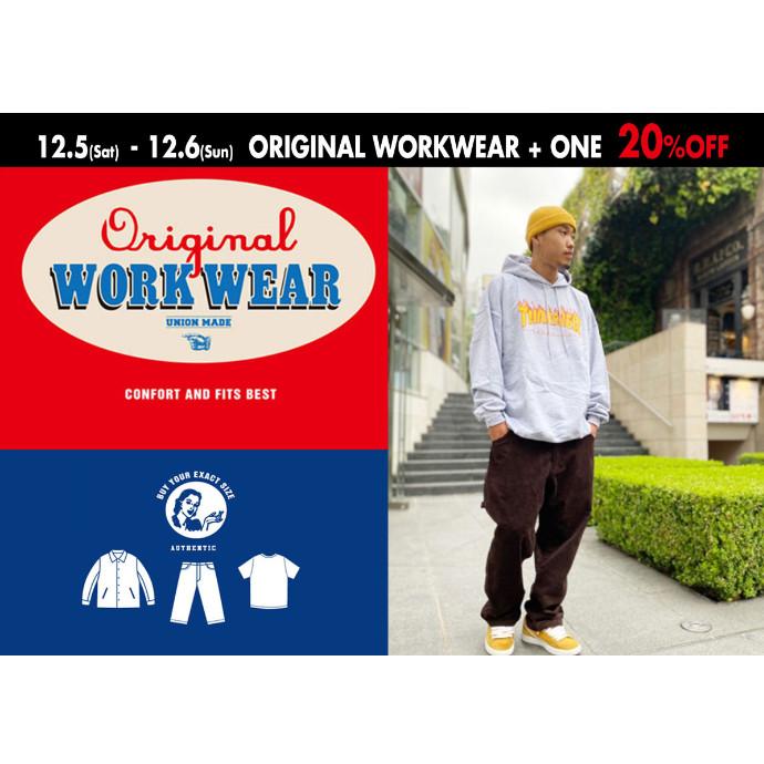 Original Work Wear Special Fair🎈🎈🎈