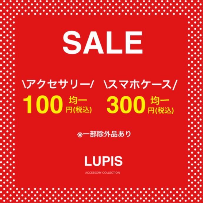 ♡100円300円均一♡
