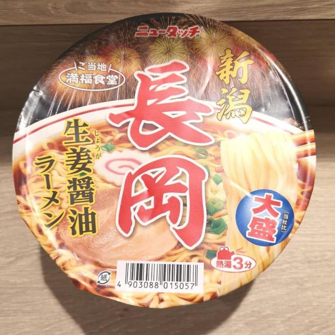 新潟 長岡 生姜醤油ラーメン