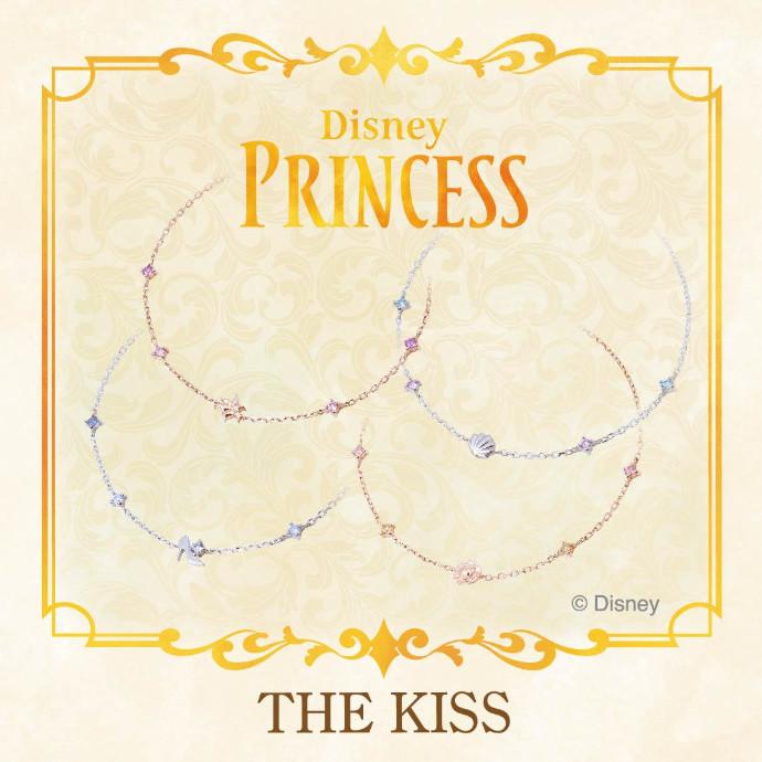 12/25(金)発売《THE KISSディズニープリンセスコレクション》 新作レディースブレスレット