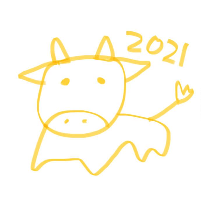 2021年もよろしくお願いします🐮💕🌅