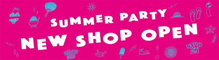 2018夏のNEW SHOP 続々オープン!