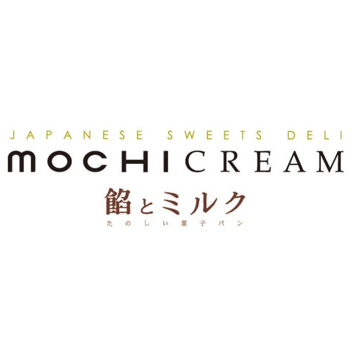 モチクリーム/餡とミルク