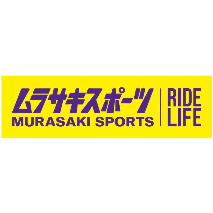 ムラサキスポーツ2