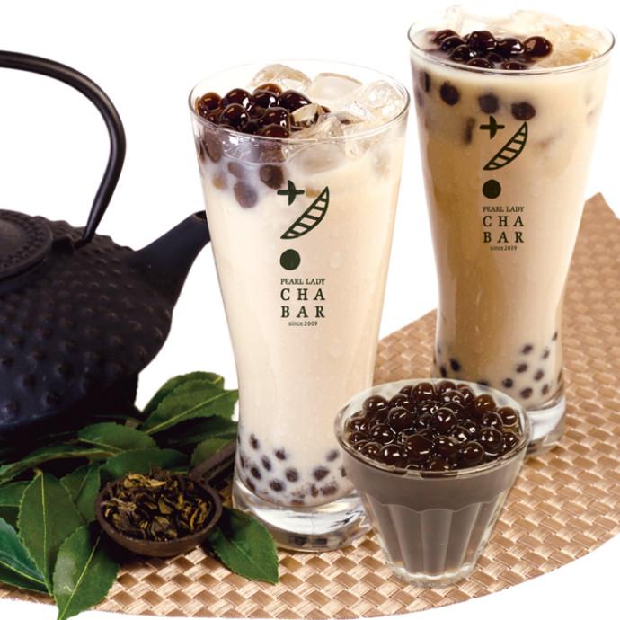 茶BAR -Kyoto-