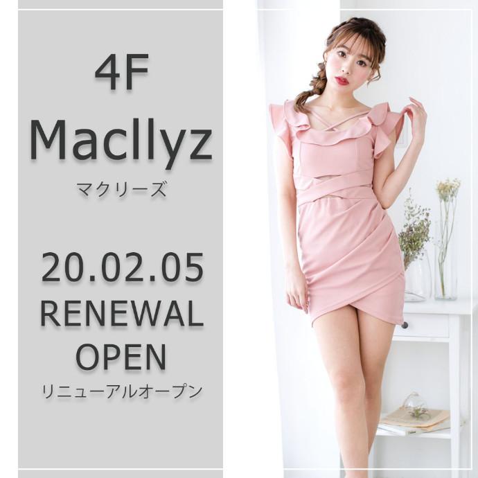 Macllyz(マクリーズ)