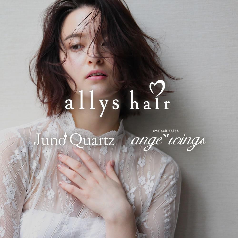 allys hair(アリーズ ヘアー)