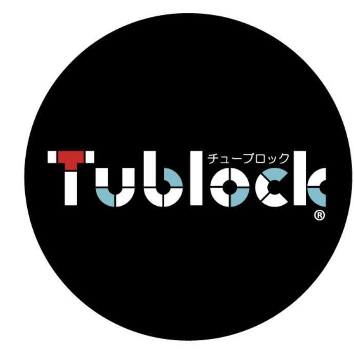 Tublock Factory(チューブロック ファクトリー)