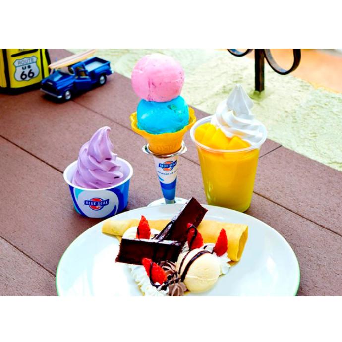ブルーシール アイスクリーム