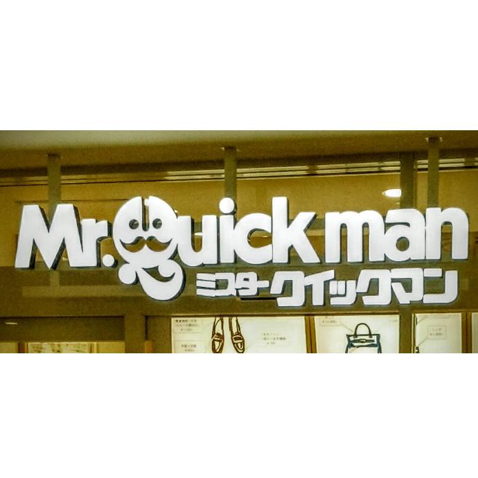Mr.Quickman