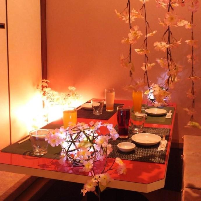 和の個室空間 桜坂