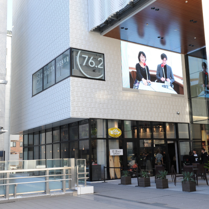 ラジオ高崎 メディアスタジオ