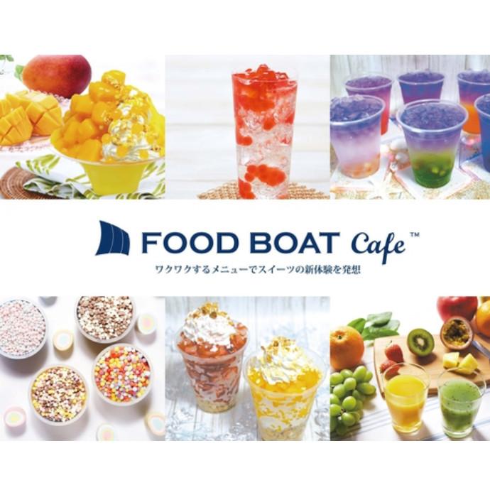 フード ボートカフェ