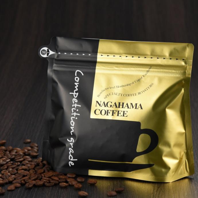 ナガハマコーヒー